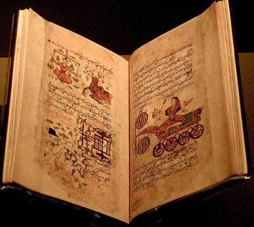 Manuscript persan din sec. XVII. Foto: Nina Aldin Thune