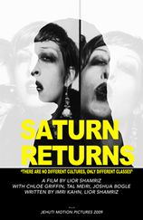 saturn-returns
