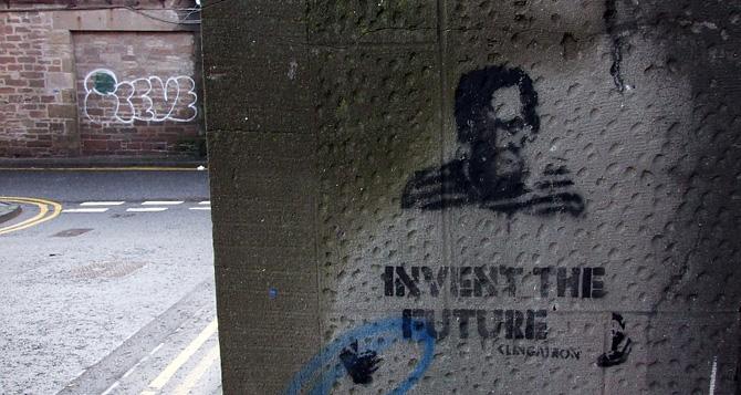 """Inventează viitorul"". Foto: Stuart Anthony"