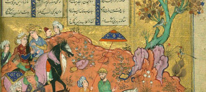 Părțile arabe – partea I