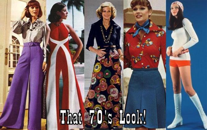 moda-anilor-70-astro