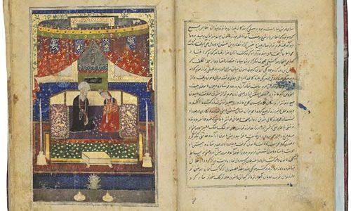 Întâmplări cu astrologi de demult, povestite de Nizami Aruzi …și repovestite de Mihaela Dicu. Despre astrologi, un clarvăzător și o răsplată regească