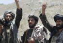 Afganistan, o perspectivă astrologică